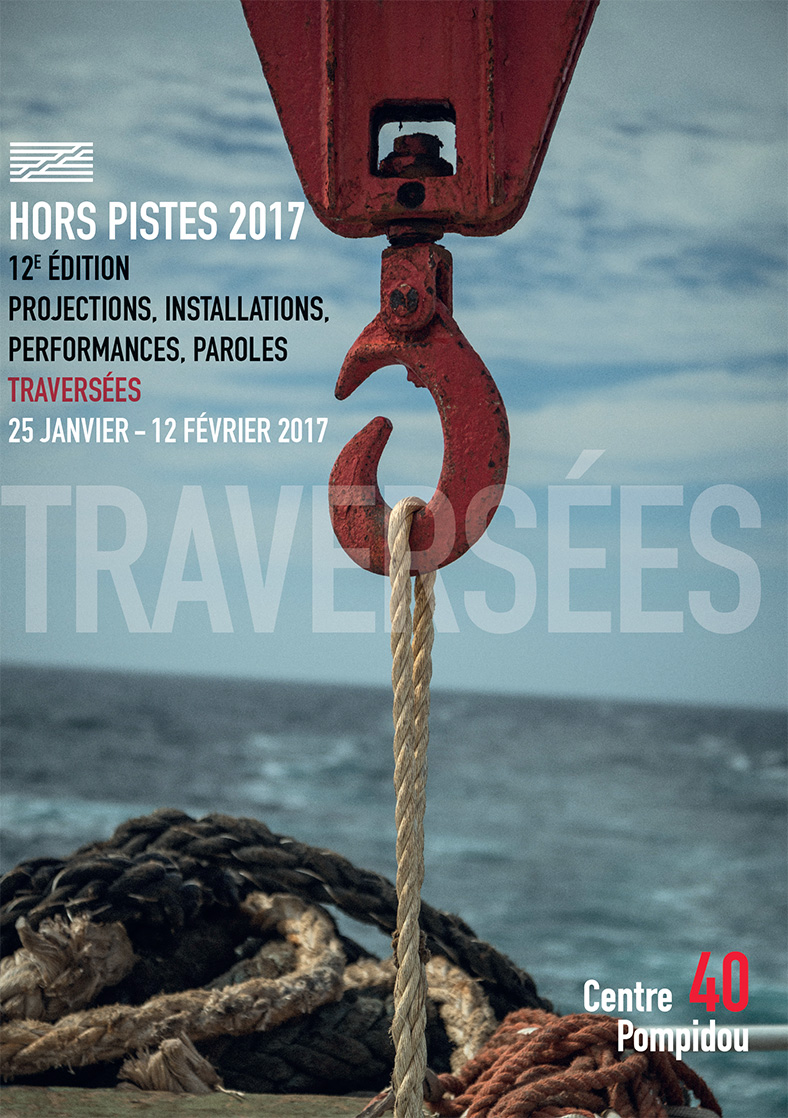 news-2-traversees-ensapc-exposition-pompidou